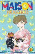 Maison Ikkoku Part 5 (1995) 8