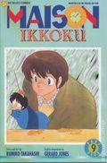 Maison Ikkoku Part 5 (1995) 9