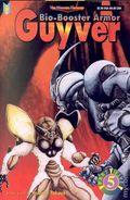 Biobooster Armor Guyver Part 5 (1996) 5