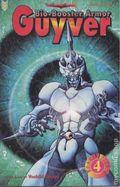 Biobooster Armor Guyver Part 5 (1996) 4