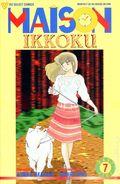 Maison Ikkoku Part 5 (1995) 7