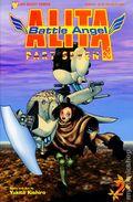 Battle Angel Alita Part 7 (1996) 2