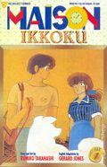 Maison Ikkoku Part 6 (1996) 1