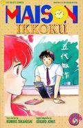 Maison Ikkoku Part 6 (1996) 5