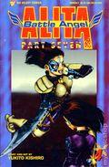 Battle Angel Alita Part 7 (1996) 4