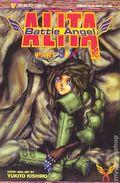 Battle Angel Alita Part 6 (1996) 8