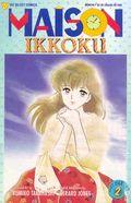 Maison Ikkoku Part 6 (1996) 2