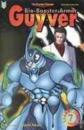 Biobooster Armor Guyver Part 5 (1996) 7