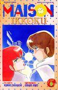 Maison Ikkoku Part 6 (1996) 8