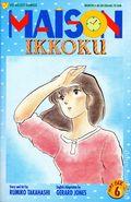 Maison Ikkoku Part 6 (1996) 6