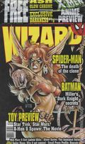 Wizard the Comics Magazine (1991) 64AP