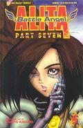 Battle Angel Alita Part 7 (1996) 6