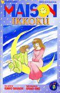 Maison Ikkoku Part 6 (1996) 7