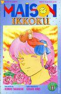 Maison Ikkoku Part 6 (1996) 11