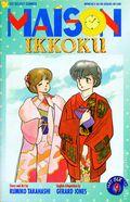 Maison Ikkoku Part 6 (1996) 9