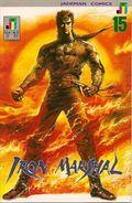 Iron Marshal (1990) 15
