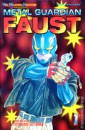 Metal Guardian Faust (1997) 1
