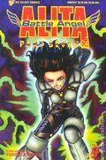 Battle Angel Alita Part 7 (1996) 8