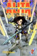 Battle Angel Alita Part 8 (1997) 2