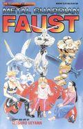 Metal Guardian Faust (1997) 4