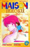 Maison Ikkoku Part 6 (1996) 10