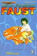 Metal Guardian Faust (1997) 3