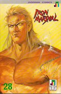 Iron Marshal (1990) 28