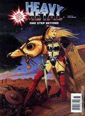 Heavy Metal One Step Beyond TPB (1996 HMC) Heavy Metal Special Vol. 10 #1