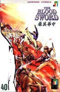 Blood Sword (1988) 40