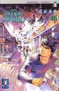 Blood Sword (1988) 46