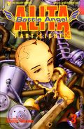 Battle Angel Alita Part 8 (1997) 3