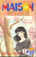 Maison Ikkoku Part 7 (1997) 1
