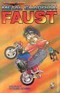 Metal Guardian Faust (1997) 5