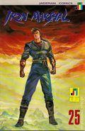 Iron Marshal (1990) 25