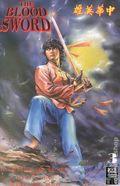 Blood Sword (1988) 3