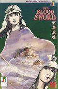 Blood Sword (1988) 30