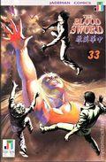 Blood Sword (1988) 33