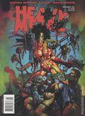 Heavy Metal Magazine (1977) Vol. 21 #4