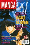 Manga Vizion Volume 3 (1997) 8