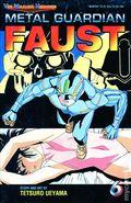 Metal Guardian Faust (1997) 6