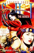 Shi The Series (1997) 1A