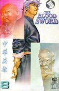 Blood Sword (1988) 8