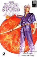Blood Sword (1988) 2