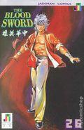 Blood Sword (1988) 26