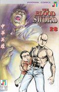 Blood Sword (1988) 28
