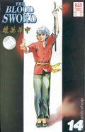 Blood Sword (1988) 14