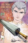 Blood Sword (1988) 31