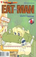 Eat-Man Part 1 (1997) 4