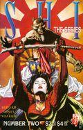 Shi The Series (1997) 2