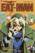 Eat-Man Part 1 (1997) 1